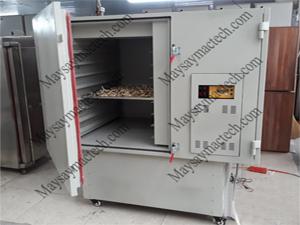 Máy sấy lạnh tại Hà Nội, trụ sở hãng máy sấy Mactech Việt Nam
